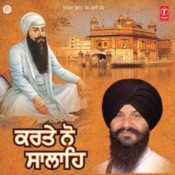 Karte Nu Salahe Vol.4 Songs
