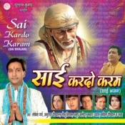 Sai Kardo Karam Songs