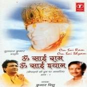 Om Sai Ram Om Sai Shyam Songs