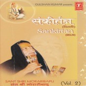 Sankeertan Songs