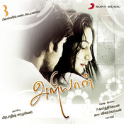 Ariyaan Songs