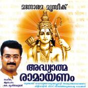 Adhyatma Ramayanam Songs
