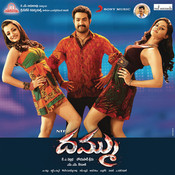 Dhammu Songs