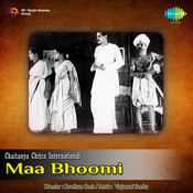 Maa Bhoomi Songs