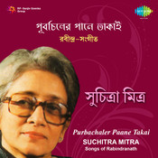 Purbachaler Paane Tagore Songs By Suchitra  Songs