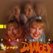 Persian Traditional & Folk Dance Music, Vol 6 Songs