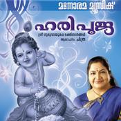 Haripooja Songs