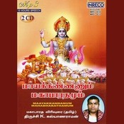 Maayakkannanum Mahabharathamum - Vol - 1 To 15 Songs