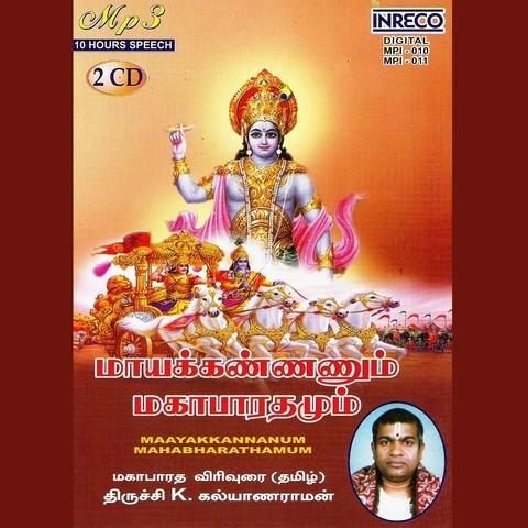 Mayakkannanum Mahabharathamum Vol-01