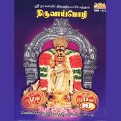 Thiruvaimozhi Songs