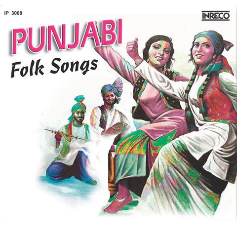 By Photo Congress || Old Punjabi Folk Songs Mp3 Free Download
