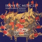 Shahnameh Khani (Lorestan) Song