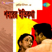 Saharer Itikatha Songs
