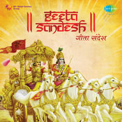 Geeta Sandesh Songs