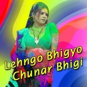 Holi Khele Devariyo Song