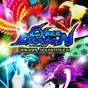 Pachi-Slot Cyber Dragon2 Original Soundtrack Songs