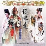 Peking Opera: Unicorn-Trapping Purse Songs