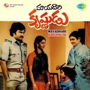 Mayadhari Krishnudu Songs