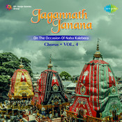 Jagannath Janana - On The Occasion Of Naba Kal Vol 4 Songs