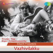 Achanum Makanum Songs