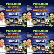 Saiyon Ni Mera MP3 Song Download- Punjabi Block Busters