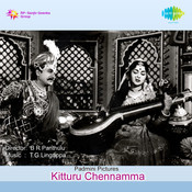Kitturu Chennamma Songs