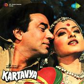 Kartavya Songs