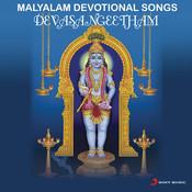 Devasangeetham Songs