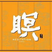 Meditation (Rinne) Songs