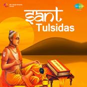 Sant Tulsidas Songs