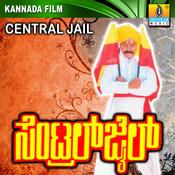 Central Jail (Original Motion Picture Soundtrack) Songs