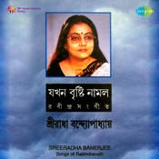 Sreeradha Jakhan Bristi Namlo Songs