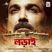 Lorai (Original Motion Picture Soundtrack) Songs
