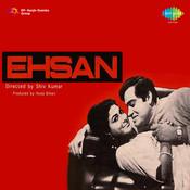 Ehsan Songs