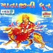 Jay Bhavani Jay Ambe Bahuchawadi Jay Ambe (Dhun) Song
