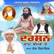 Darshan Ram Thamban De Songs