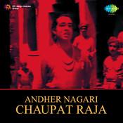 Ram Duhai Chhod Kalai Song