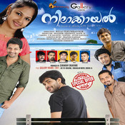 Nilakkayal Songs