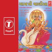 Gayatri Chalisa Songs