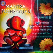 Mantra Pushpanjali Songs