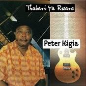 Kiumbani Song