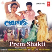 Prem Shakti Songs