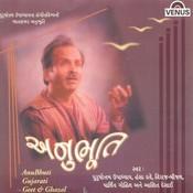 Khudane Pamvanu Naam Song
