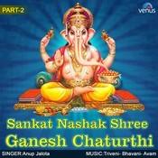 Sankat Nashak Shree Ganesh Chaturthi Ki Pauranik Katha Song