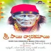 Shri Sai Dwarka Maai- Telugu Songs