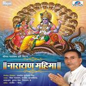 Narayan Mahima Songs
