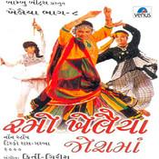 Khelaiya- Vol- 8- Ramo Khelaiya Joshma- Non Stop Disco Raas-Garba 2000 Songs