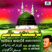 Shariyat Bachaiye Songs