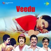 Poornendu Deepam Song