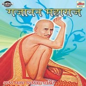 Gajanan Maharaj Songs